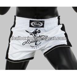 Fairtex NEW boxing short slim cut bs1707 white-satin