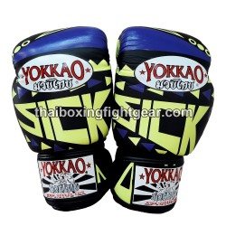 Yokkao Muay Thai Boxing Gloves Sick Series Violet