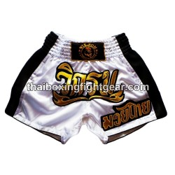 Wik-Rom Muay Thai Boxing Shorts White / Black