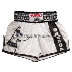 YOKKAO MUAY THAI BOXING SHORTS CARBON FIT ANUBIS