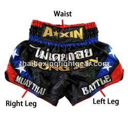 Customize your Twins boxing...