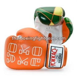 Yokkao Muay Thai Boxing Gloves Good Vibes