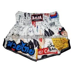 Raja Boxing Muay Thai Boxing Shorts White
