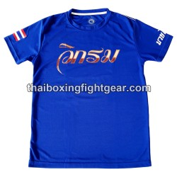 Wik-Rom Muay Thai Blue...