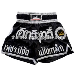 Lumpinee Muay Thai Short Black/White